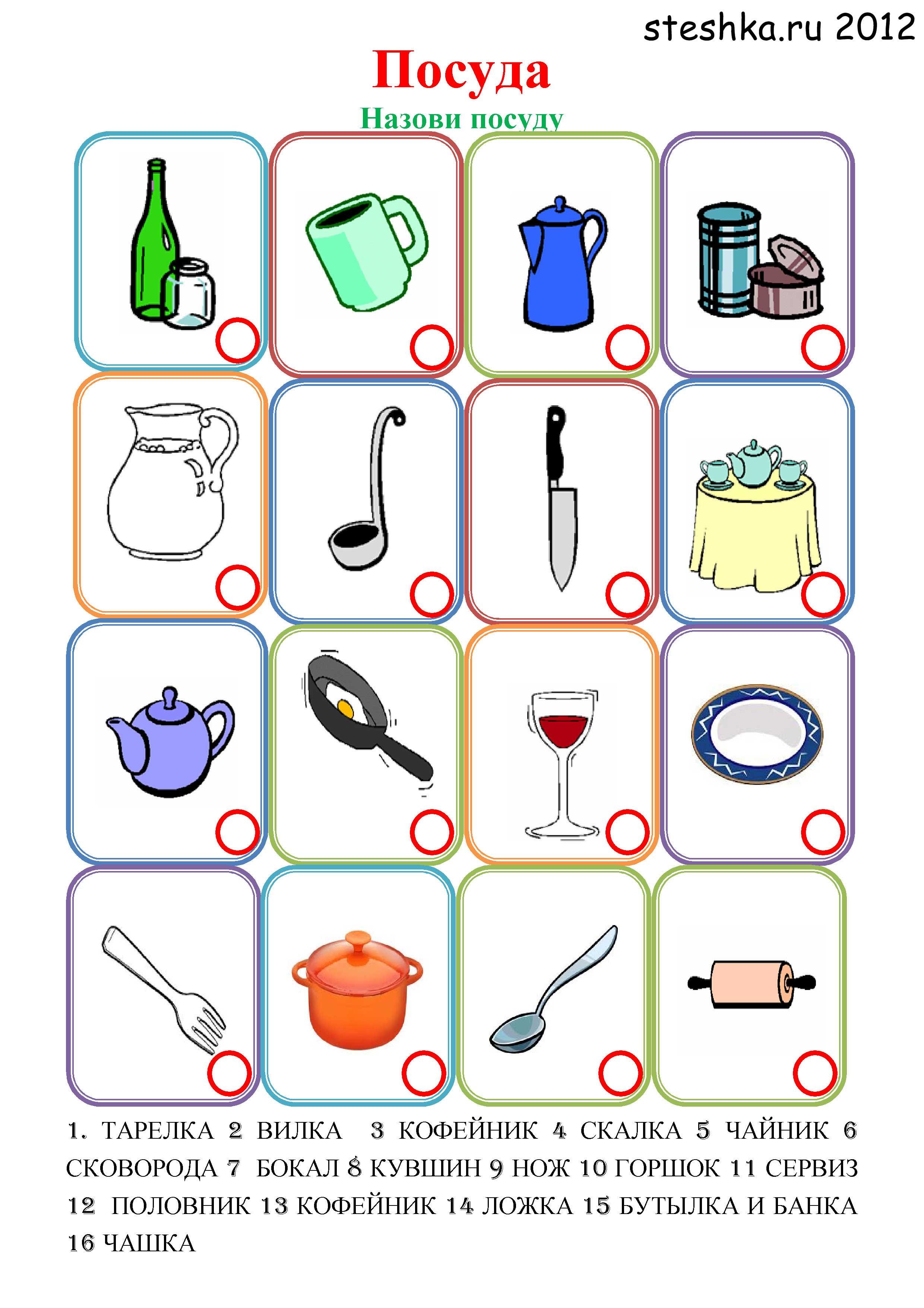 Как не ошибиться, покупая посуду для первого прикорма малыша? основные правила выбора