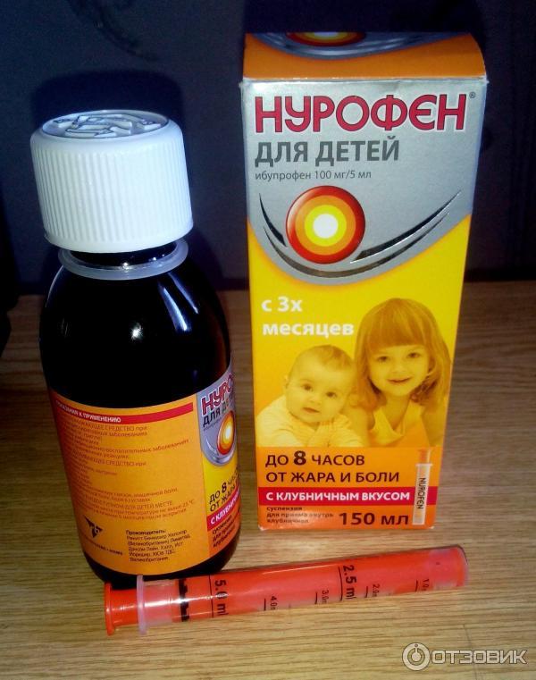 Нурофен от температуры у детей – когда давать и через сколько сбивает?