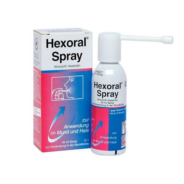 Спреи от боли в горле недорогие, но эффективные аэрозоли