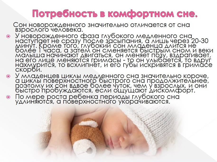 ☀ воспитание ребенка ☀ до года по месяцам - что надо ☀ знать родителям ☀ лучшие советы специалистов