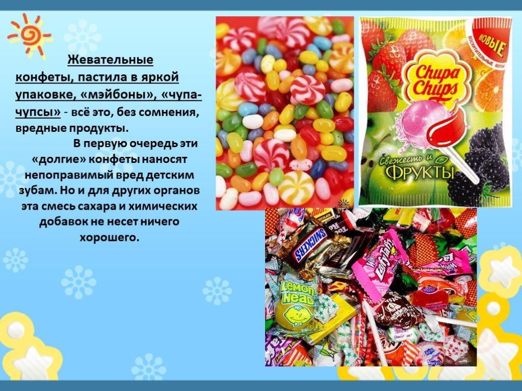 Можно ли детям давать сладкое