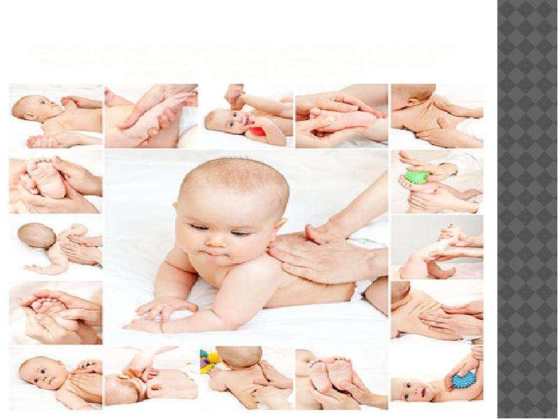 Массаж новорожденному от 0 месяцев в домашних условиях