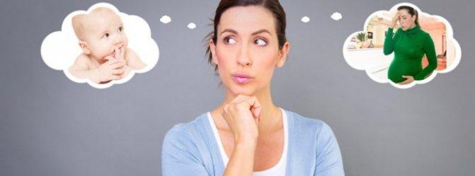 Поздняя беременность – «за» и «против», осложнения и риски