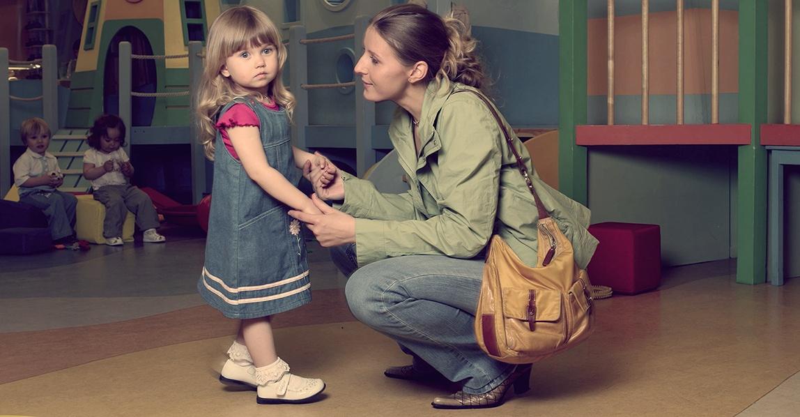 Как собрать ребёнка в детский сад