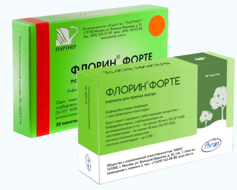 Дисбактериоз после антибиотиков у ребенка: симптомы, лечение
