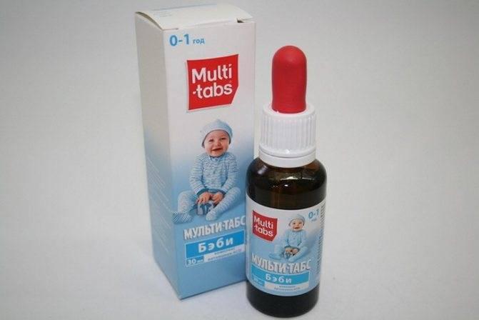 Мульти-табс малыш – средство для улучшения иммунитета ребенка