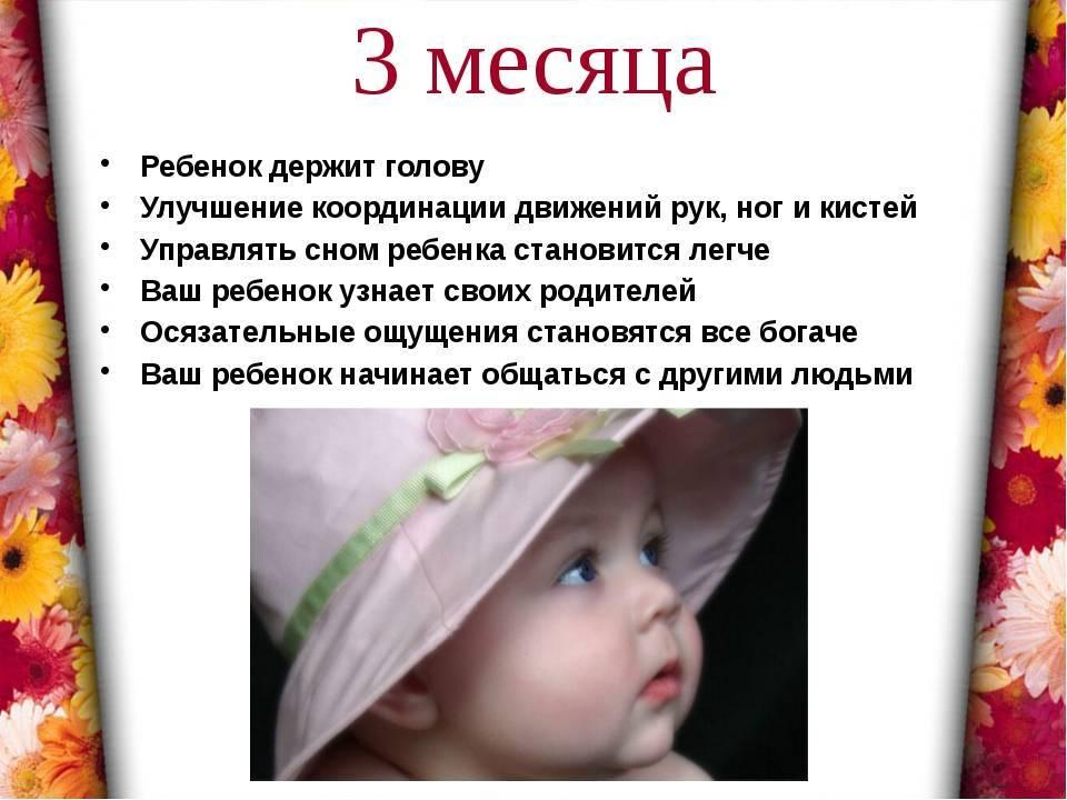 Во сколько ребенок начинает держать голову, ползать, ходить?. наш ребенок.