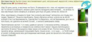 Как вызвать первые месячные в 10–13 лет, за 1 день? | vseoallergii.ru
