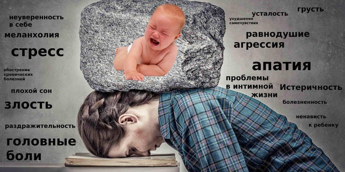 Послеродовая депрессия у папы: ученые рассказали о том, что испытывают мужчины