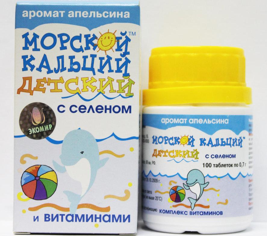 Витамины для детей от 3 лет, какие лучше выбрать, какие хороший витаминные комплексы пить