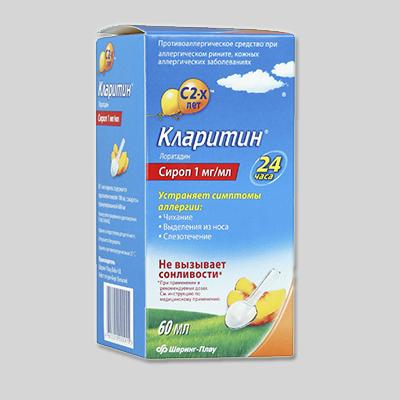 Кларитин сироп для детей: дозировка, правила применения и список аналогов