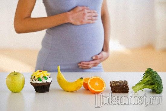 Креветки при беременности | уроки для мам