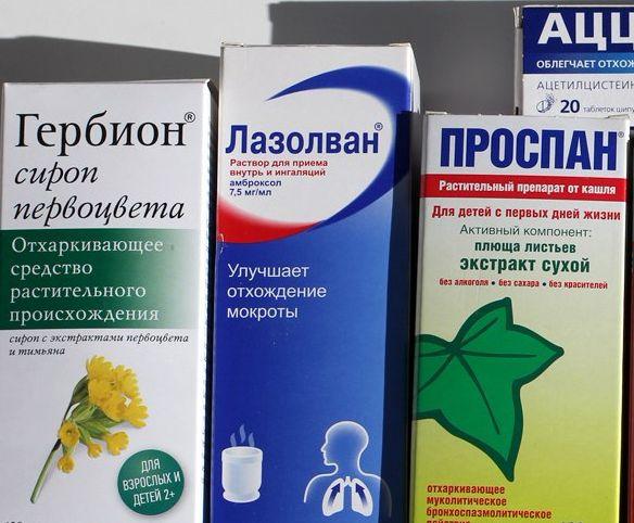 Эффективные средства от кашля для детей с 1 года