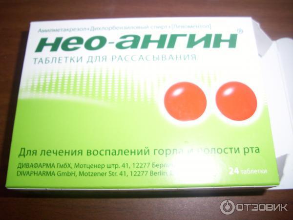 От боли в горле: леденцы, мятные и сосательные таблетки, пастилки и драже (в таблицах и цифрах)