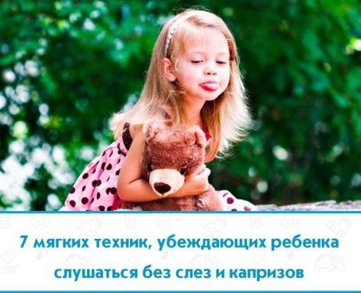 Как уложить ребенка спать, одеть на прогулку – без криков и слез. наш ребенок.