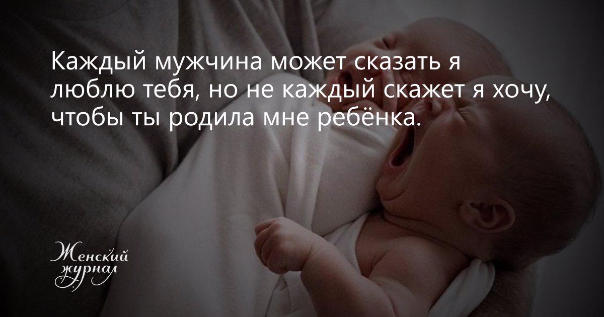 Я родила ребенка для себя – рассказ мамы