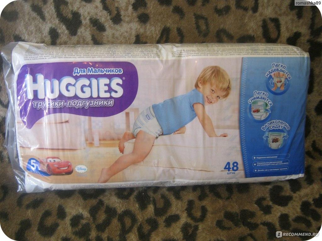 Как выбрать подгузники для новорожденных: устройство и виды