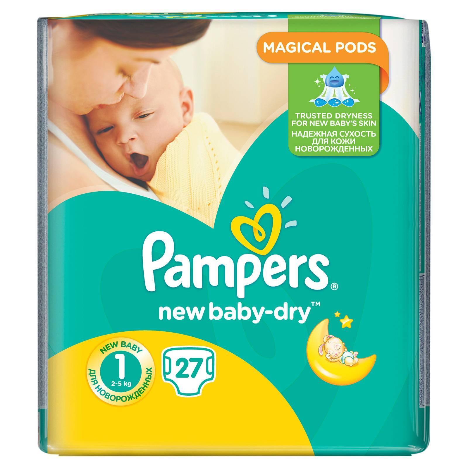 Pampers - революция для миллионов семей. история марки. интересные факты.