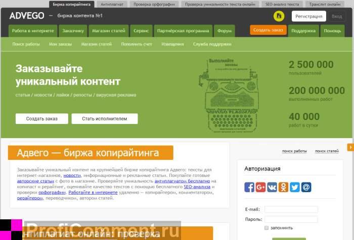 Копирайтинг как способ заработка — vipidei.com