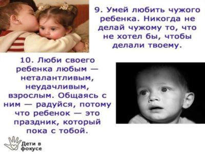 «ты — мама троечника, и все знают, как тебе заниматься ребенком». ирина лукьянова — о гиперактивных детях