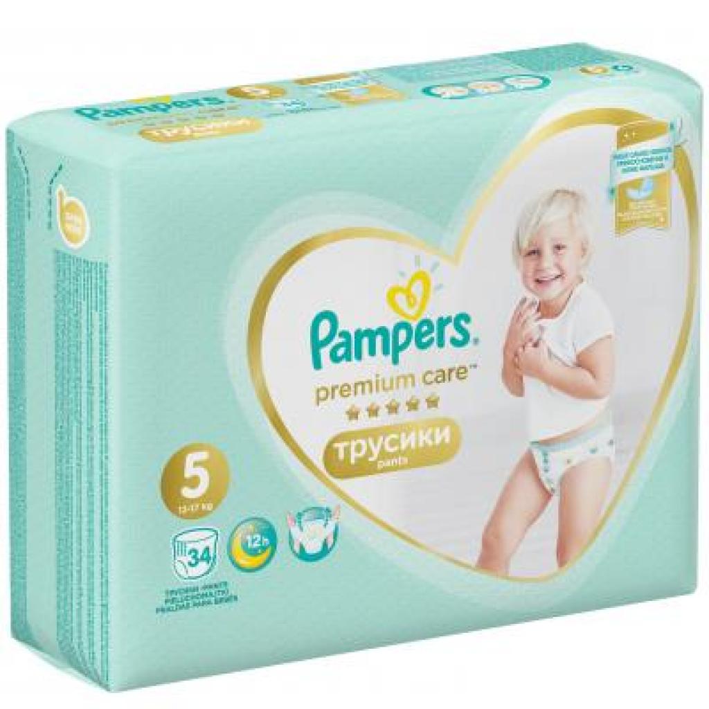Чем отличаются памперсы от подгузников? | babynappy