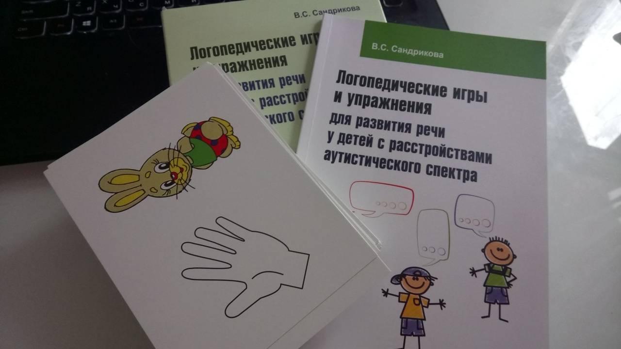 Как разговорить ребенка 2-3 лет: методики, упражнения, гимнастика, мнения логопедов.