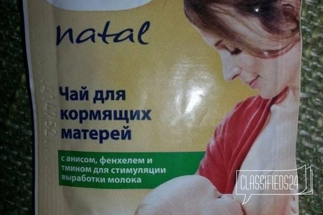 Фенхель для кормящих мам, чай и другие напитки при гв: как заваривать плоды для стимуляции появления грудного молока и от коликов у детей в период лактации?
