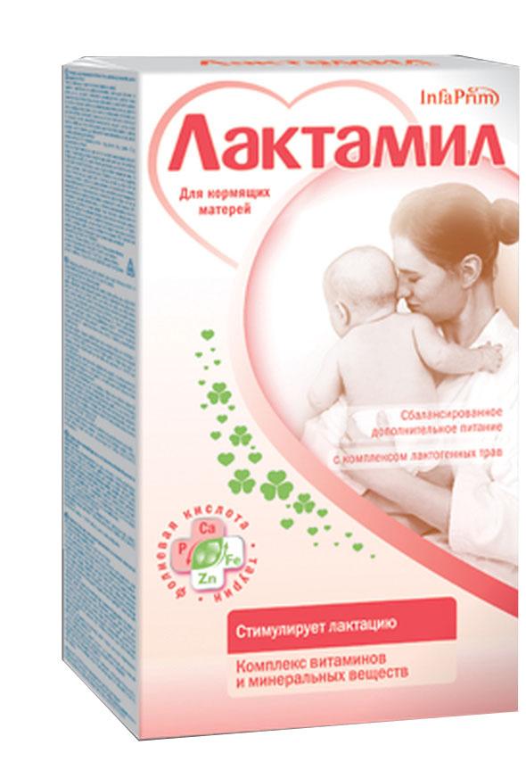 Как принимать супрастин мамам при грудном вскармливании и как давать грудничкам