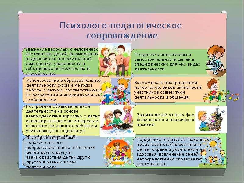 5 рекомендаций от психологов для общения с детьми