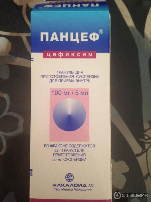 Панцеф: аналоги, дешевые российские заменители (супракс, сумамед)