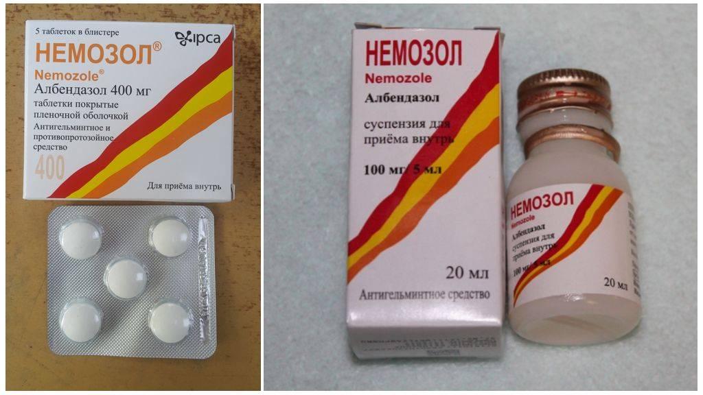 Инструкция по применению немозола для детей в суспензии и таблетках