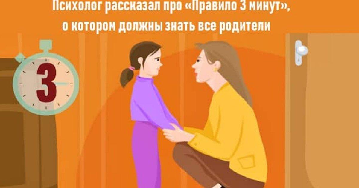 Если бы я знала раньше: 7заповедей, о которых девочке должна рассказать каждая мама | lisa.ru