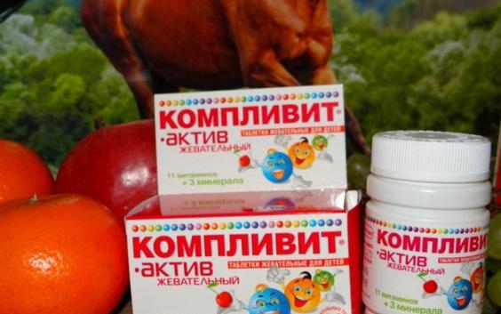 Витамины для школьников: для мозга и памяти, иммунитета, внимания и ума, какие витаминные комплексы лучше для ребенка 7-12 лет