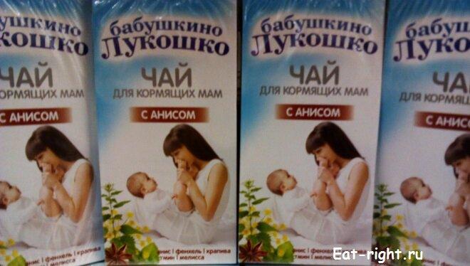 Как увеличить лактацию грудного молока в домашних условиях