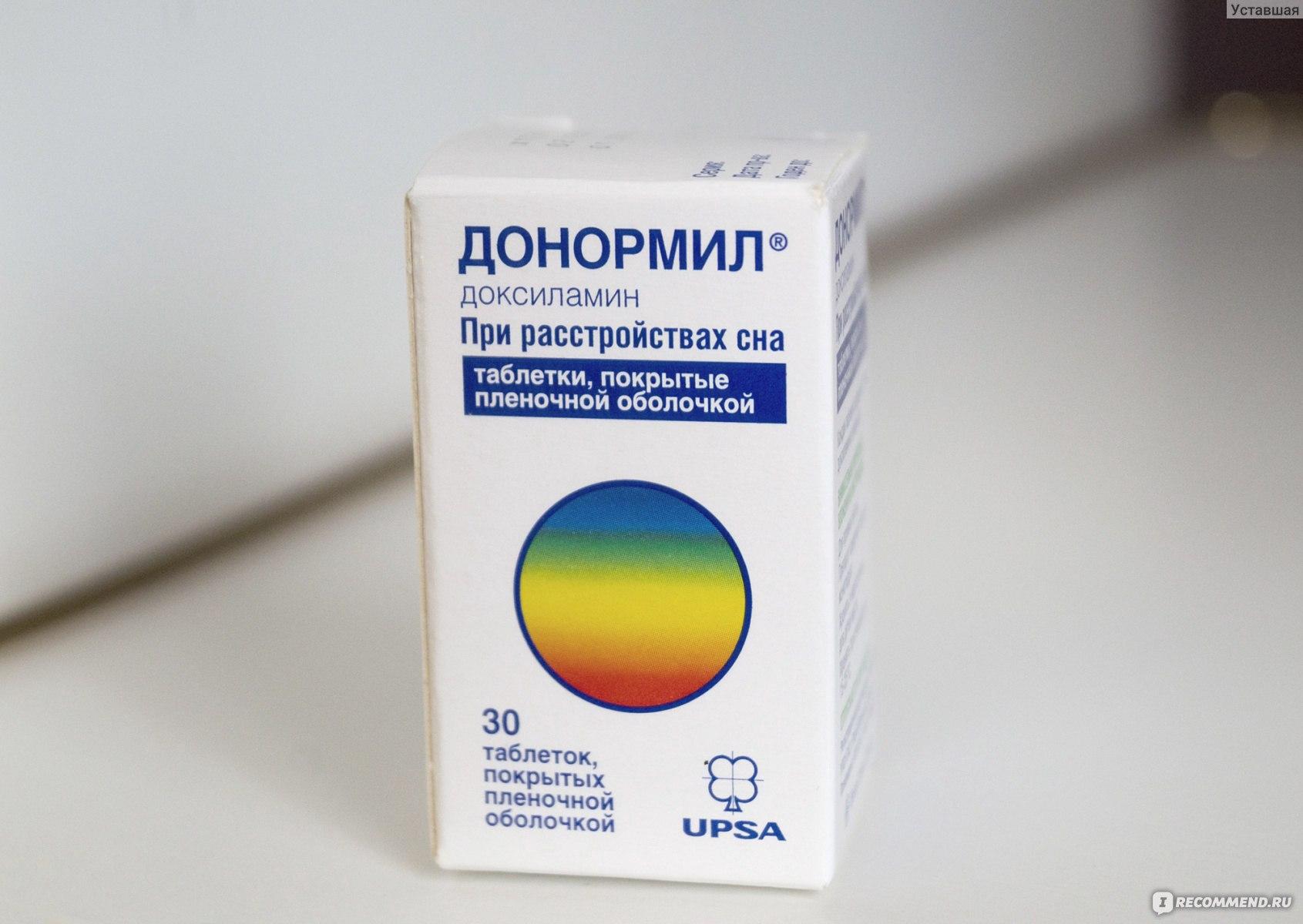 Успокоительные средства для детей 1, 2, 3, 4, 5, 6, 7 лет: какие препараты можно давать ребенку
