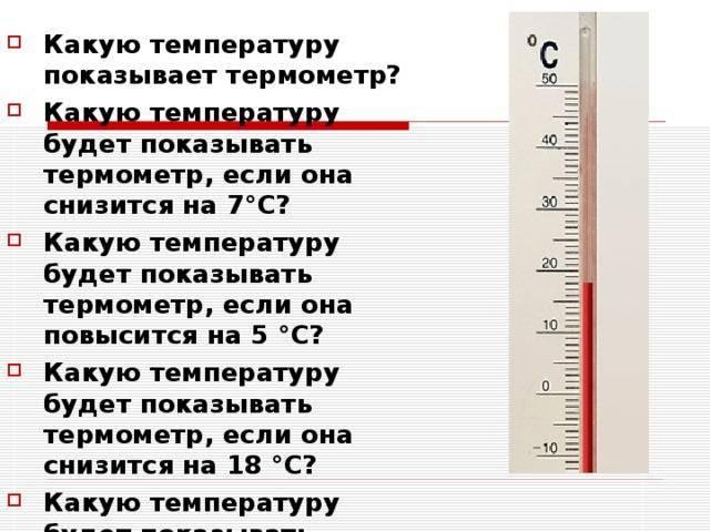 Высокая температура у ребенка: какую надо сбивать, можно ли гулять, купать?