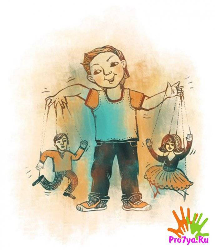 Дети-манипуляторы. как распознать и как противостоять?