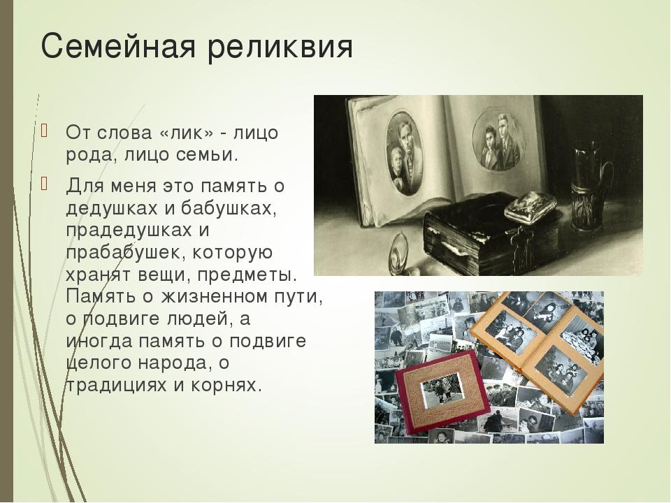 Памятные подарки - особенности выбора, интересные идеи запоминающиеся на годы