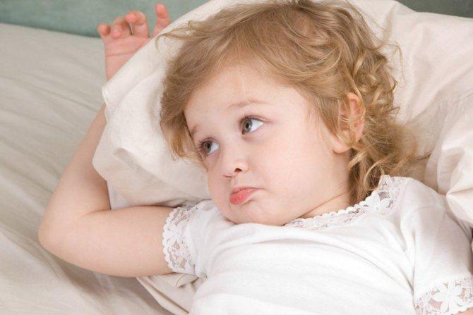 Если малыш жалуется на неприятные ощущения?, и что делать, почему у ребенка может болеть попа - все о суставах