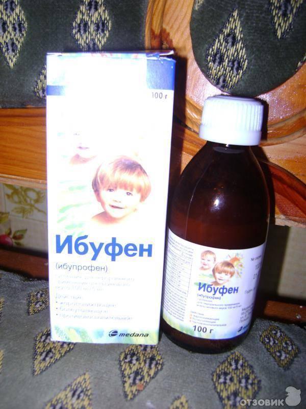 Сироп (суспензия) ибупрофен: инструкция по применению детского препарата, дозировка для детей