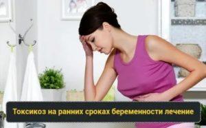 Причины алопеции в период вынашивания ребенка, или почему у беременных выпадают волосы?