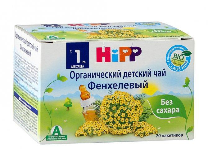 Чай hipp (хипп) — лучший помощник для усиления лактации