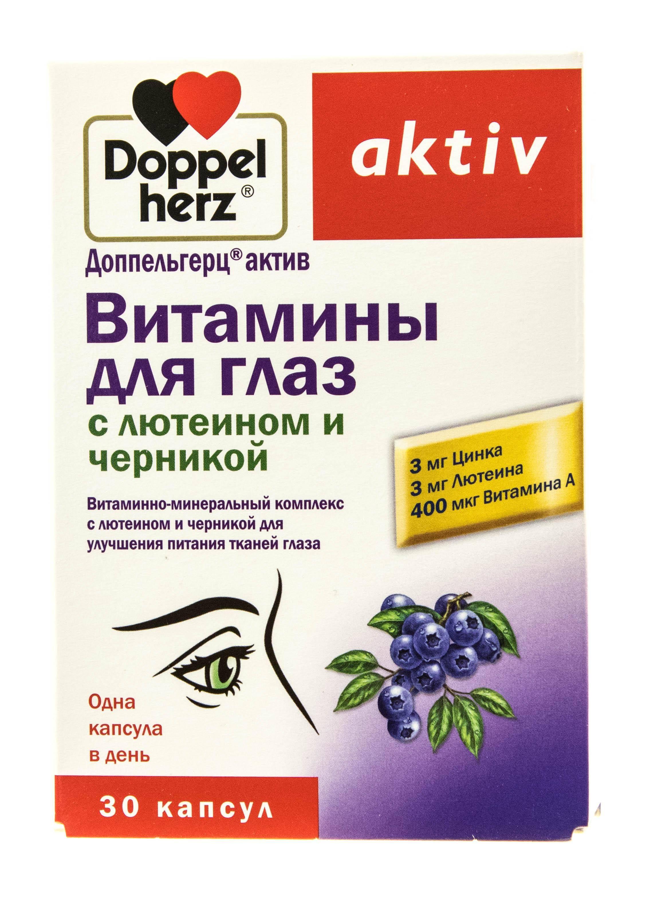 Детские витамины для глаз - улучшаем зрение oculistic.ru детские витамины для глаз - улучшаем зрение