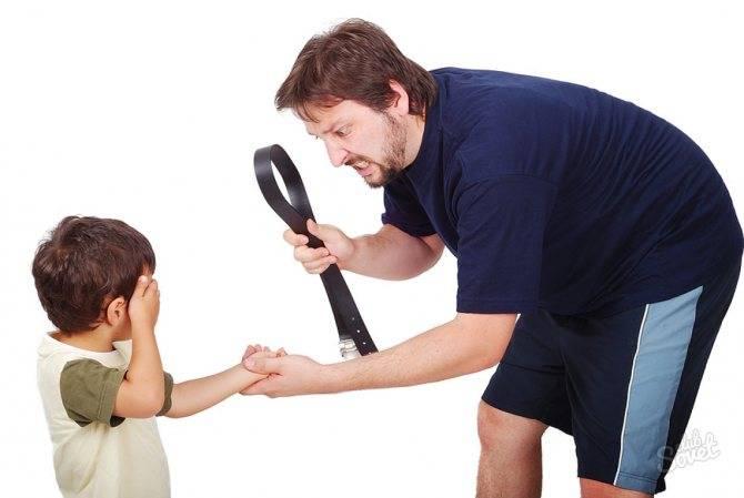 Можно ли наказывать, бить ребенка ремнем в целях воспитания? как воспитать ребенка без ремня?