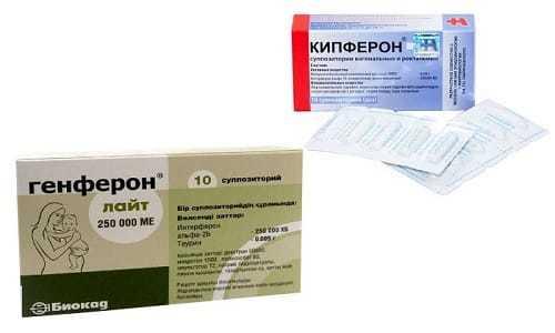 Что лучше виферон или генферон — сравнение препаратов