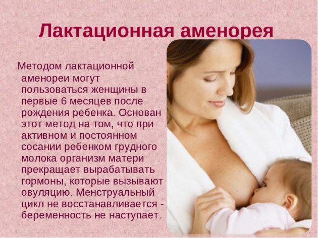 Когда можно ставить спираль после естественных родов и кесарева сечения? когда можно ставить спираль после родов.