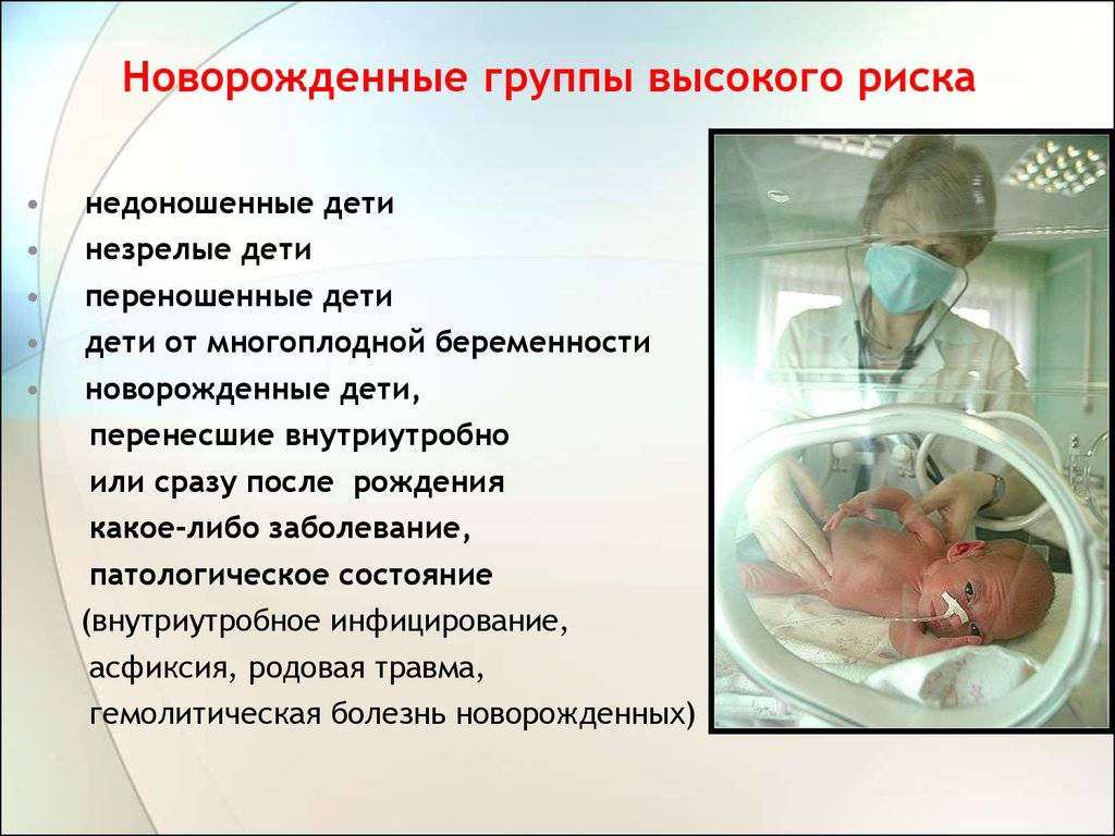 Вероятность рождения двойни после эко: особенности протекания беременности и риски для женщины