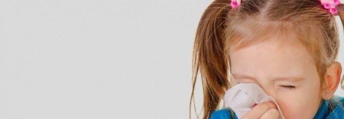 Насморк при прорезывании зубов у детей: как лечить такие сопли?
