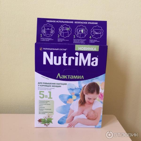 Смесь для лактации лактамил: что нужно знать кормящей маме
