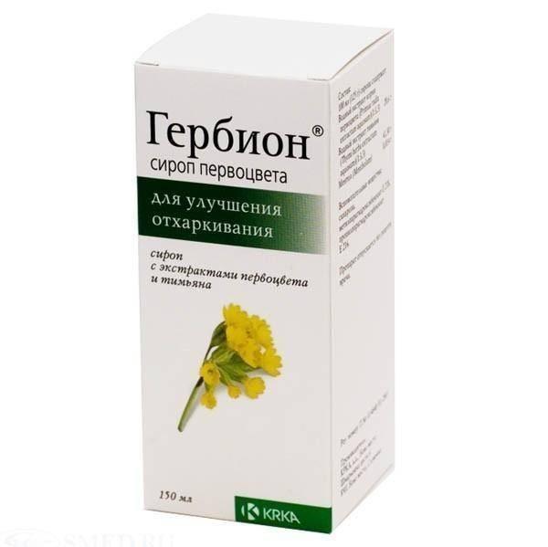 Сироп гербион – инструкция по применению у детей и взрослых